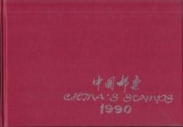 CHINA, Jahrbuch 1990, Postfrisch **, Komplett Mi.Nr. 2282-2346, Mit 2282 C, Ohne Block 54 - Komplette Jahrgänge