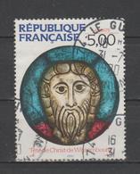 "FRANCE / 1990 / Y&T N° 2637 : ""Tête De Christ"" (Eglise De Wissembourg) - Oblitération 1990 07 31. SUPERBE ! - France"