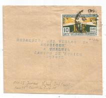ARTS DECORATIFS 10C SEUL BANDE COMPLET PARIS 1925 POUR SUISSE AU TARIF PEU COMMUN - Postmark Collection (Covers)