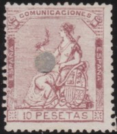 Espana   .    Yvert  .    139      .     (*)      .      Pas De Gomme    .  /  .   No Gum - 1873 1. Republik