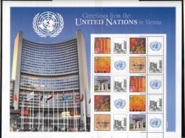 2011 - 730 à 734**MNH - ONU à Vienne - Vienna – International Centre