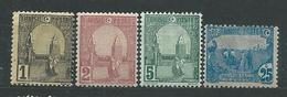 TUNISIE  LOT N° 29... * TB  1 - Tunisie (1888-1955)