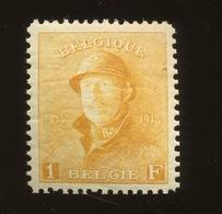 1F CASQUE **. 175**  Gomme Originale. Cote 120,-Euros. Centrage Parfait - 1883 Leopold II