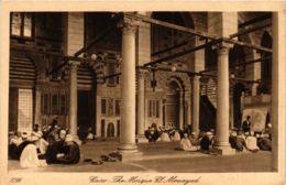 CPA Lehnert & Landrock 1096 Cairo - The Mosque El Mouayad EGYPT (917632) - El Cairo