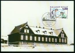 Mk Greenland Maximum Card 1995 MiNr 258 | 150th Anniv Of Nuuk Training College - Cartes-Maximum (CM)