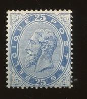 40* Charnière Et Pli Vertical  Cote 700,-€  Très Beau D'aspect - 1883 Leopold II