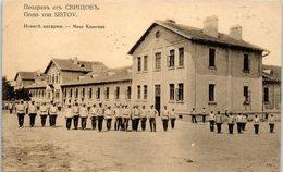 BULGARIE - Gruss Von SISTOV - Bulgarije
