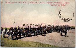 Roumanie --  Suvenir Din  Galati - Romania