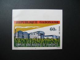 Timbre ND Non Dentelé Neuf ** MNH - Imperf  Gabon  N° 351 Complexe Agro-industriel De Franceville - Fabbriche E Imprese