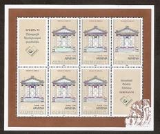 ARMENIA 1993●International Stamp Exhibition Yerevan 93●Mi221KB MNH - Armenia
