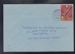 REPUBLIC OF MACEDONIA, 2003, COVER, MICHEL 274 - MUSICAL INSTRUMENTS ** - Musica