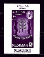 Sharjah 41 MNH 1963 Freedom From Hunger S/S - Asia (Other)