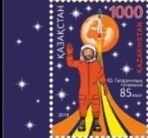 Kazakhstan 2019.  Space. 85th Anniversary Of The Birth Of Yuri Gagarin.  MNH - Espacio