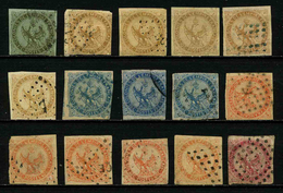 FRANCE COLONIES - EMISSIONS GENERALES - AIGLE IMPERIAL - LOT DE 15 TIMBRES OBLITERES - Aquila Imperiale
