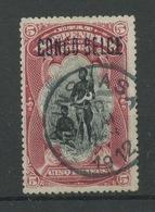 5 Francs   38.L. Belle Oblitération. Cote. 105,-E - Congo Belge