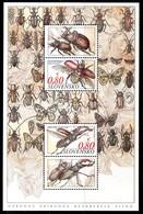 Slovaquie Slovensko Bf 043 Papillon, Insecte, Scarabée, Lucane, Beetle - Non Classés
