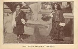 Pays Div-ref W470- Tibet -danseurs Tibetains - Tibettan Dancers -danse - Exposition Arts Decoratifs Paris 1925  - - Tibet