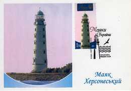 Lighthouses. Set Of Maximum Cards. Ukraine, 2010. - Ukraine