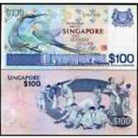 SINGAPORE 100 DOLLARS ND 1977 P 14 CRISP UNC - Singapore