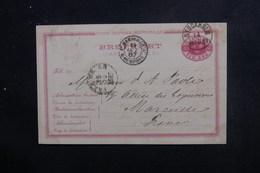 SUÈDE - Entier Postal De Stockholm  Pour Marseille En 1887 - L 49185 - Postal Stationery