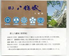 Ticket Entrée Gujō Hachiman Castle (Mountaintop Castle) Gujō, Gifu Prefecture.Japan. Bon état. - Biglietti D'ingresso