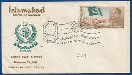 PAKISTAN 1966 MNH FDC FIRST DAY COVER NEW CAPITAL CITY OF PAKISTAN- ISLAMABAD, FLAG PRESIDENT M. AYUB KHAN BUILDING - Pakistan