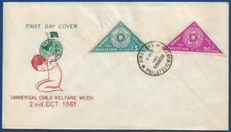 PAKISTAN MNH FDC FIRST DAY COVER 1961 UNIVERSAL CHILD WELFARE WEEK CHILDREN FLAG MAP ODD SHAPE FLOWER - Pakistan