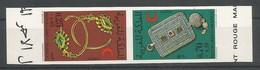 Maroc Morocco Yv.638A Série Compl. Paire Tête-Bêche NON-DENTELE Imperforated MNH / ** 1972 Croissant Rouge - Maroc (1956-...)
