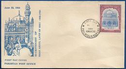 PAKISTAN MNH 1964 FDC FIRST DAY COVER BROCHURE LEAFLET BI CENTENARY OF SHAH ABDUL LATIF BHITAI - Pakistan