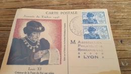 LOT 482185 TIMBRE DE FRANCE PREMIER JOUR - France