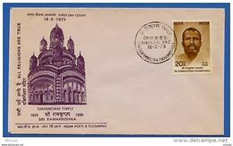 Let199 TEMPLE SAINT REFUGEE RELIEF India FDC 16/02/1973 RAM KRISHNA PARAMHANSA - FDC