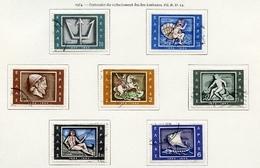 Grèce - Griechenland - Greece 1964 Y&T N°828 à 834 - Michel N°850 à 856 (o) - Rattachement Des îles Ioniennes - Grèce