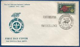 PAKISTAN 1960 MNH FDC FIRST DAY COVER 3RD BOY SCOUT NATIONAL JAMBOREE LAHORE KIMS GUN SCOUT BADGE - Pakistan