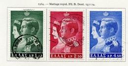 Grèce - Griechenland - Greece 1964 Y&T N°838 à 840 - Michel N°860 à 862 (o) - Mariage Royal - Grèce