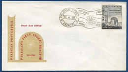 PAKISTAN 1966 MNH FDC FIRST DAY COVER INAUGURATION OF PAKISTAN FIRST ATOMIC REACTOR - Pakistan