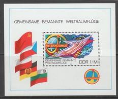 BLOC NEUF D'ALLEMAGNE ORIENTALE - INTERCOSMOS : COLLABORATION DES PAYS SOCIALISTES AVEC L'U.R.S.S. N° Y&T 56 - Europe