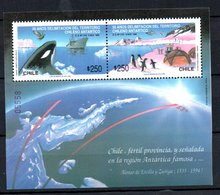 M/S Chile 1990 BL17 Antarctic MNH - Chile