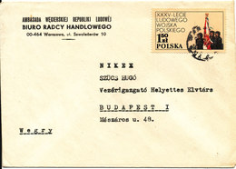 Poland Cover Sent To Hungary 1978 Single Franked - 1944-.... Republic