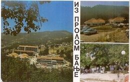 Prolom Banja Not Traveled FNRJ - Serbia
