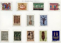 Grèce - Griechenland - Greece 1966 Y&T N°899 à 910 - Michel N°921 à 932 (o) - Arts Populaires - Grèce