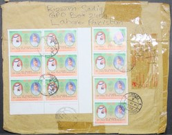 Pakistan - Registered Cover To Portugal 2009 UAE Joint Issue Checked By Customs - Pakistan