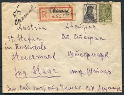 1925 USSR Russia Registered Cover - Austria - 1923-1991 USSR