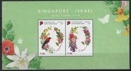 Singapore (2019) - Block -  /  Joint Issue With Israel - Butterflies - Blumen - Papillon - Vlinders - Flowers - Fleur - Schmetterlinge