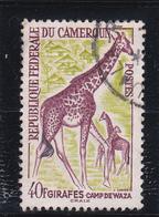 CAMEROUN - N° 353 à 40f - Girafes - Oblitéré - Usati