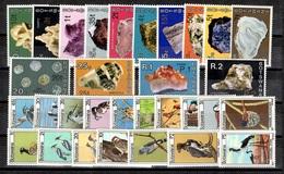Botswana YT N° 307/320 Et N° 350/366 Neufs ** MNH. TB. A Saisir! - Botswana (1966-...)