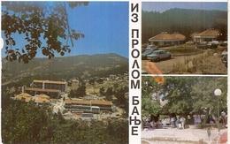Prolom Banja-traveled FNRJ - Serbia