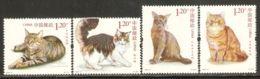 China P.R. 2013 Mi# 4504-4507 ** MNH - Cats - 1949 - ... República Popular