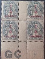 DF40266/890 - 1919 - TYPE BLANC - N°157 (IA) NEUFS** BdF PAPIER GC Avec CROIX De REPAIRE - 1900-29 Blanc
