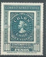Chili -aerien  Yvert N° 155  ** -   Ah32403 - Chile