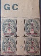 DF40266/891 - 1909 - TYPE BLANC - N°157 (IA) NEUFS** BdF PAPIER GC Mill 9 - 1900-29 Blanc